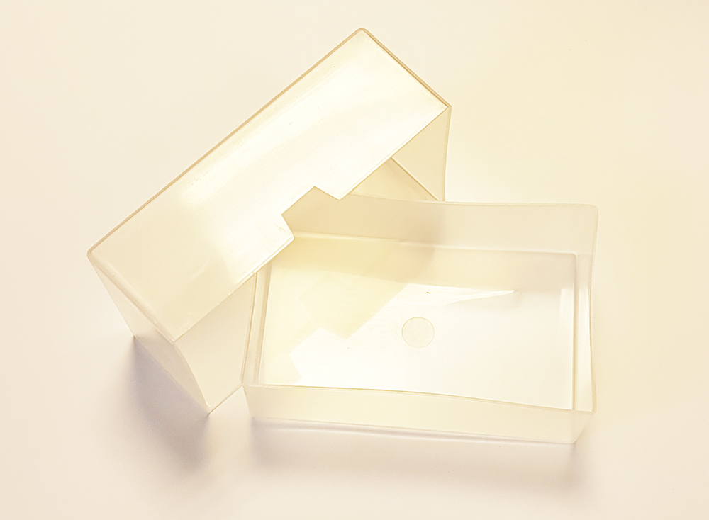 AEX606 Business Card Boxes - Frosted Image
